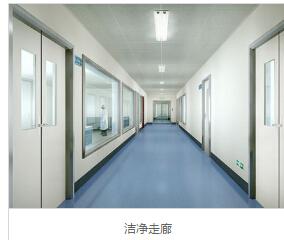 层流手术室装修必须严格划分区域