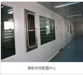 层流手术室不同位置的装修要求