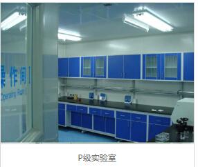 手术室净化装修具有哪些功能特点?